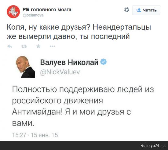 roissya24.net_bezymyannyy1-550x491